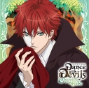 【ドラマCD】アクマに囁かれ魅了されるCD Dance with Devils -Charming Book- Vol.3 リンド (CV.羽多野渉)の画像