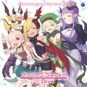 【キャラクターソング】プリンセスコネクト! Re:Dive PRICONNE CHARACTER SONG 22の画像