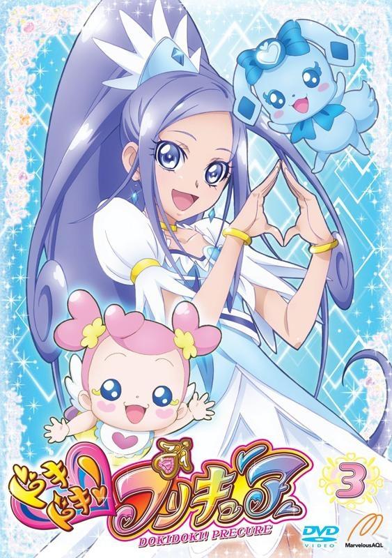 【DVD】TV ドキドキ!プリキュア Vol.3