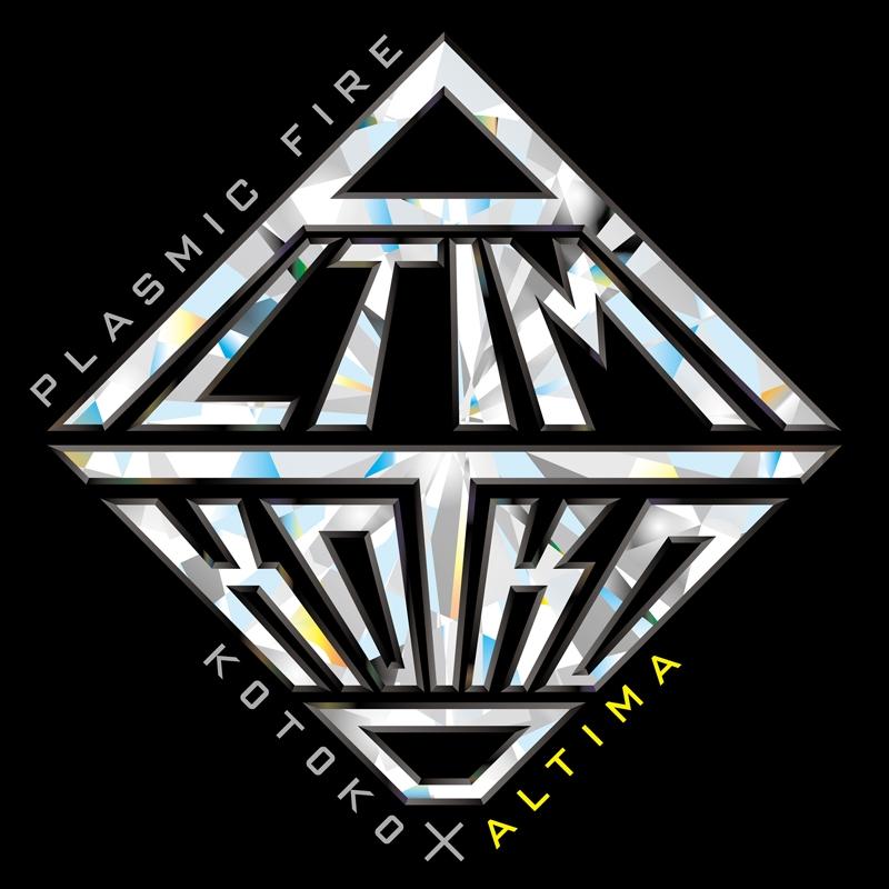 【主題歌】劇場版 アクセル・ワールド -インフィニット・バースト- 主題歌「PLASMIC FIRE」/KOTOKO × ALTIMA ALTIMA ver.