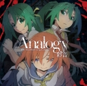 【主題歌】TV ひぐらしのなく頃に卒 OP「Analogy」収録アルバム Analogy ~彩音 HIGURASHI Song Collection~/彩音 限定盤の画像