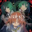 【主題歌】TV ひぐらしのなく頃に卒 OP「Analogy」収録アルバム Analogy ~彩音 HIGURASHI Song Collection~/彩音 通常盤の画像