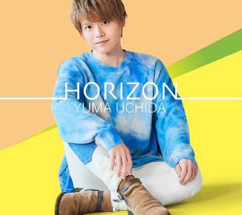 【アルバム】内田雄馬/HORIZON CD+DVD盤