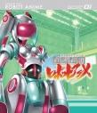 【Blu-ray】TV 直球表題ロボットアニメ vol.3の画像