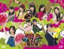 【DVD】TV SKE48のマジカル・ラジオ3 DVD-BOX 初回限定豪華版の画像