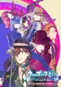 【NS】うたの☆プリンスさまっ♪All Star for Nintendo Switch アニメイト限定セットの画像