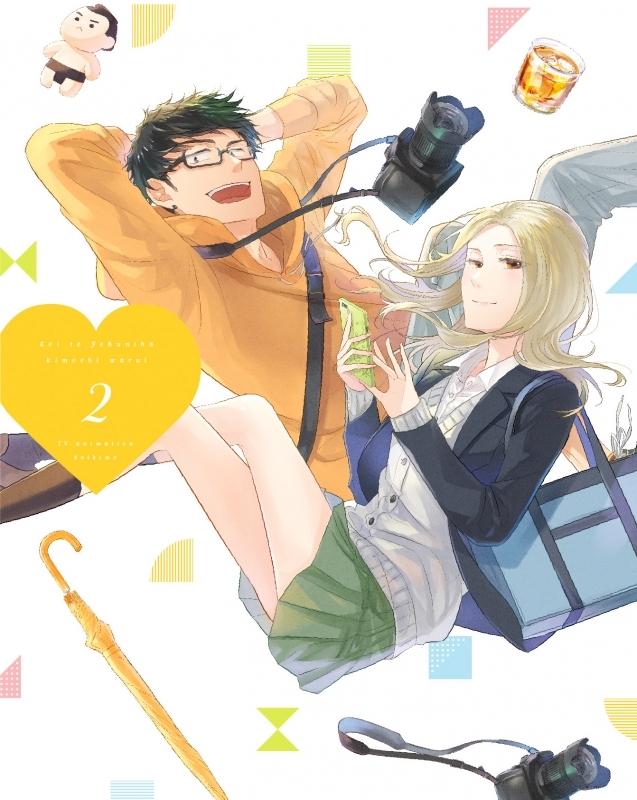 【Blu-ray】TV 恋と呼ぶには気持ち悪い Vol.2
