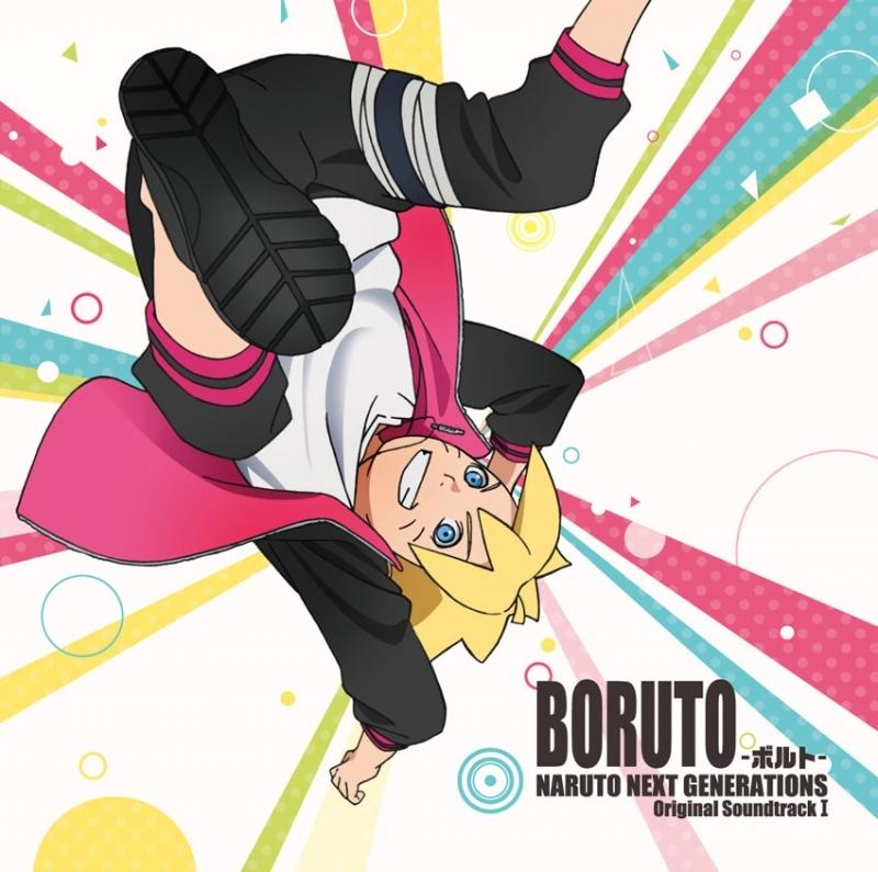 【サウンドトラック】TV BORUTO -ボルト- -NARUTO NEXT GENERATIONS- オリジナルサウンドトラック I