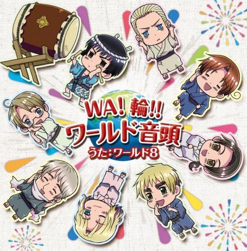 【主題歌】銀幕ヘタリア Axis Powers Paint it.White (白くぬれ!)主題歌 「WA!輪!!ワールド音頭」/ワールド8