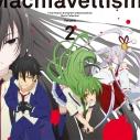 【アルバム】武装少女マキャヴェリズム ミュージック・コレクション Vol.2の画像