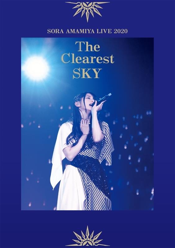 "【Blu-ray】雨宮天/雨宮天ライブ2020 ""The Clearest SKY"" 通常版"
