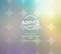 【マキシシングル】ラブライブ!サンシャイン!! Aqours CLUB CD SET 2021 HOLOGRAM EDITION 初回限定生産盤の画像
