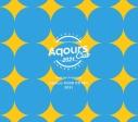 【マキシシングル】ラブライブ!サンシャイン!! Aqours CLUB CD SET 2021 期間限定生産盤の画像