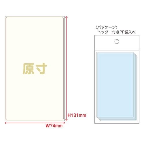 【グッズ-カバー】ノンキャラオリジナル アルカナカード専用スリーブ