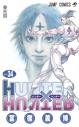 【コミック】HUNTER×HUNTER(34)の画像