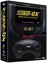 【DVD】ゲームセンターCX メガドライブ スペシャルの画像