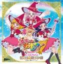 【アルバム】TV 魔法つかいプリキュア! ボーカルアルバム1 リンクル☆メロディーズの画像