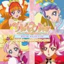 【サウンドトラック】TV Go!プリンセスプリキュア オリジナル・サウンドトラック2の画像