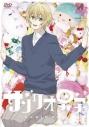 【DVD】TV サンリオ男子 第4巻の画像