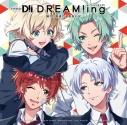 【ドラマCD】ドラマCD DREAM!ing ~踊れ!普通の温泉旅行記~の画像