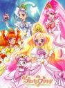 【Blu-ray】TV Go!プリンセスプリキュア vol.4の画像