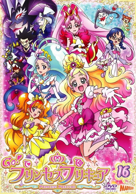 【DVD】TV Go!プリンセスプリキュア vol.16