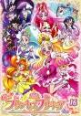 【DVD】TV Go!プリンセスプリキュア vol.16の画像