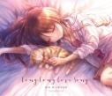 【アルバム】麻枝准×熊木杏里/Long Long Love Song 通常盤の画像