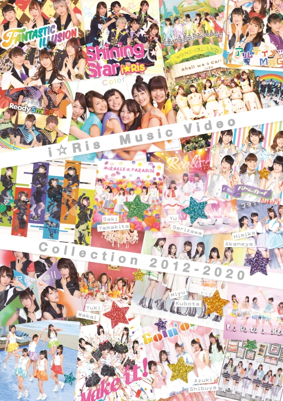 【Blu-ray】i☆Ris/i☆Ris Music Video Collection 2012-2020