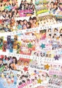 【DVD】i☆Ris/i☆Ris Music Video Collection 2012-2020の画像
