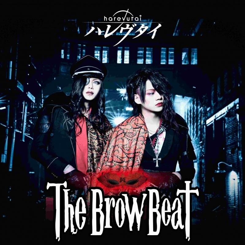 【主題歌】TV 遊☆戯☆王SEVENS OP「ハレヴタイ」/The Brow Beat Type A