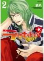 【コミック】ラッキードッグ1 BLAST(2)の画像