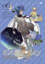 【DVD】TV Starry☆Sky vol.6 ~Episode Gemini~ スタンダードエディションの画像