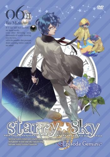 【DVD】TV Starry☆Sky vol.6 ~Episode Gemini~ スペシャルエディション