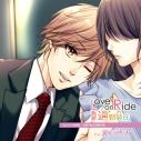 【データ販売】Love on Ride ~ 通勤彼氏 Vol.12 小鳥遊諒(ドラマCD音声)【出演声優:瀬戸啓太】の画像