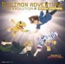 【サウンドトラック】映画 デジモンアドベンチャー LAST EVOLUTION 絆 オリジナル サウンドトラックの画像