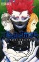 【コミック】ブラッククローバー(13)の画像