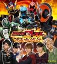 【DVD】イベント 仮面ライダーゴースト スペシャルイベントの画像