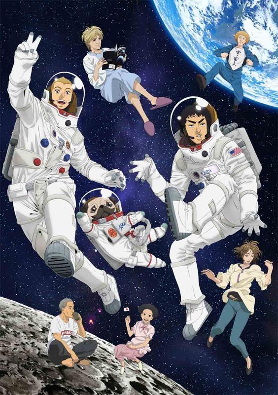 【Blu-ray】TV 宇宙兄弟 Blu-ray DISC BOX 2nd year 8 完全生産限定版