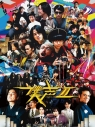 【DVD】セカイ系バラエティ 僕声シーズン2 DVD BOXの画像