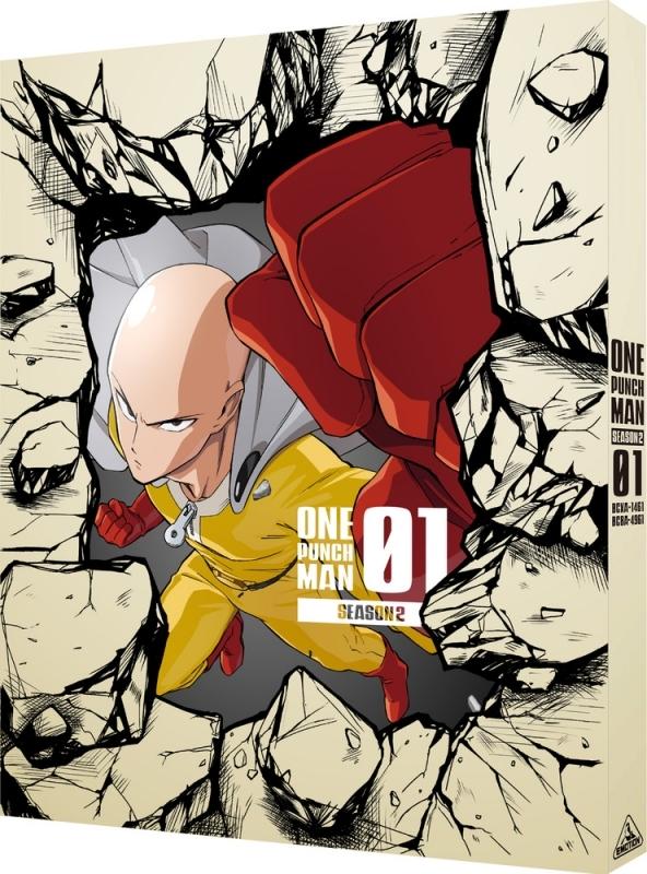 【Blu-ray】TV ワンパンマン SEASON 2 1 特装限定版