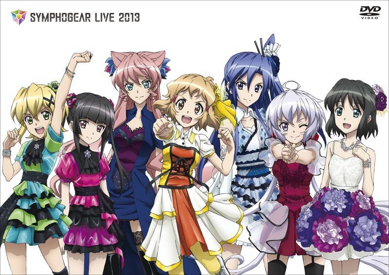 【DVD】シンフォギアライブ2013