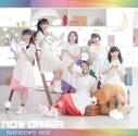 【アルバム】NOW ON AIR/RAINBOW'S BOX 限定盤の画像