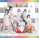 【アルバム】NOW ON AIR/RAINBOW'S BOX 通常盤の画像