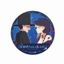 【グッズ-ミラー】TVアニメ『死神坊ちゃんと黒メイド』 コンパクト缶ミラーの画像