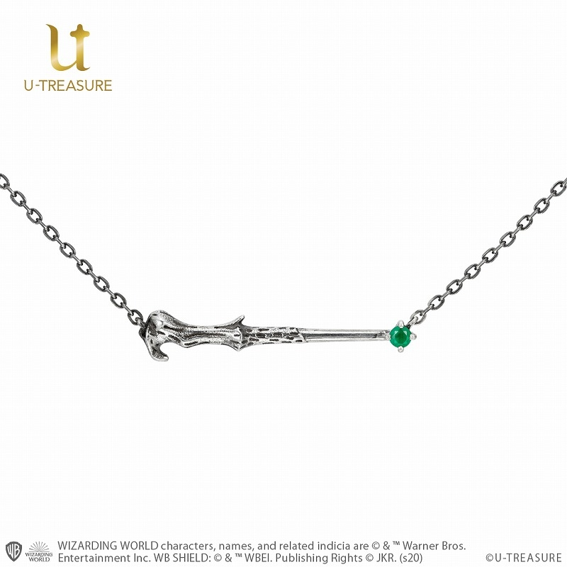 【グッズ-ネックレス】ハリー・ポッター Wand necklace「Lord Voldemort」 シルバー