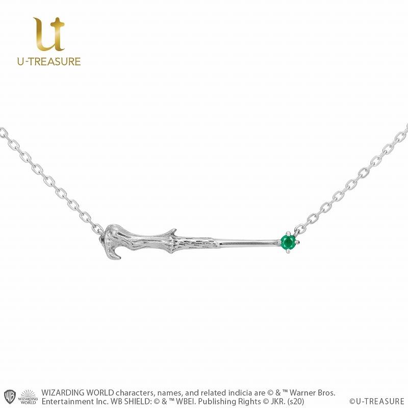 【グッズ-ネックレス】ハリー・ポッター Wand necklace「Lord Voldemort」 K18ホワイトゴールド