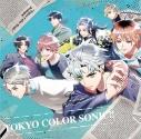【ドラマCD】東京カラーソニック!! Prologueの画像