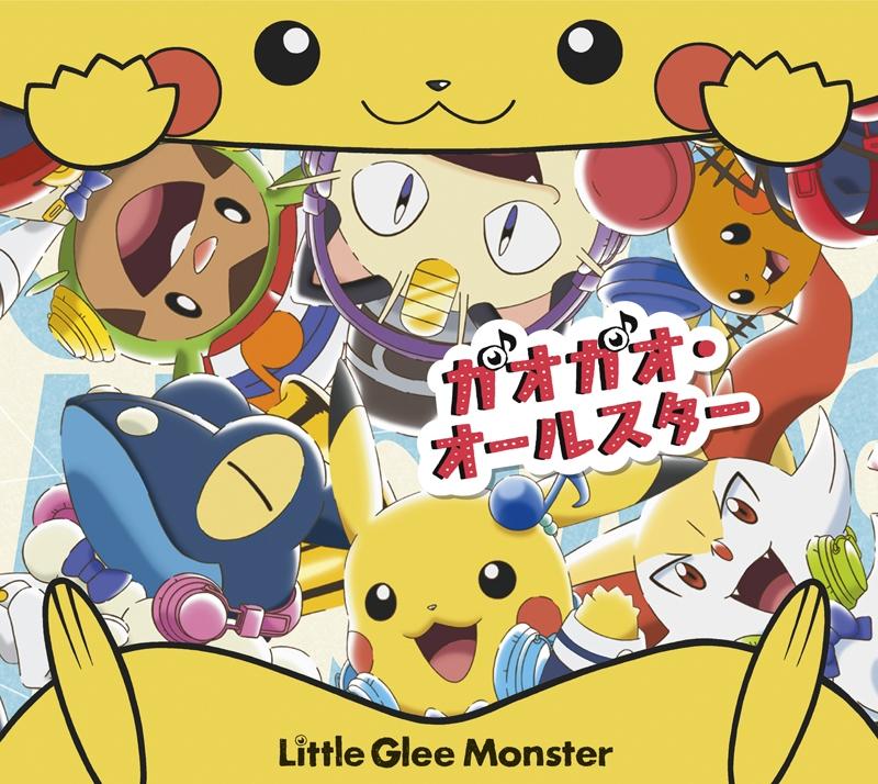 【主題歌】TV ポケットモンスターXY ED/Little Glee Monster 期間生産限定盤
