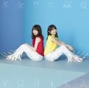 【主題歌】TV はねバド! OP「ふたりの羽根」/YURiKA アーティスト盤の画像